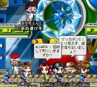 Maple4807a.jpg