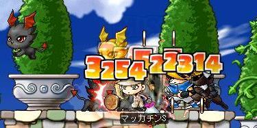 Maple4850a.jpg