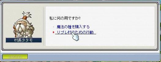 Maple4920a.jpg