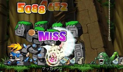 Maple4936a.jpg