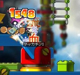 Maple5012a.jpg
