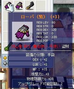 Maple5148a.jpg