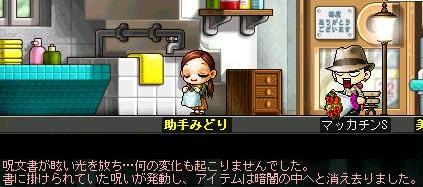 Maple5150a.jpg