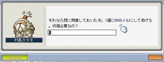 Maple5153a.jpg