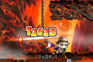 Maple5163a.jpg