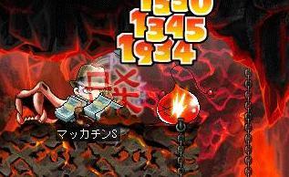 Maple5165a.jpg