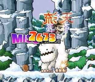 Maple5238a.jpg