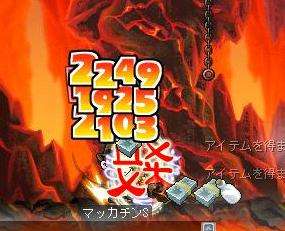 Maple5274a.jpg