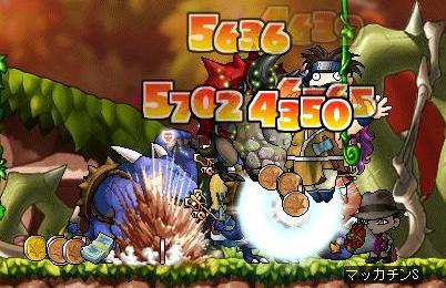 Maple5292a.jpg