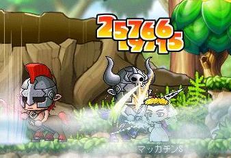 Maple5302a.jpg