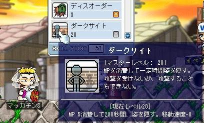 Maple5314a.jpg