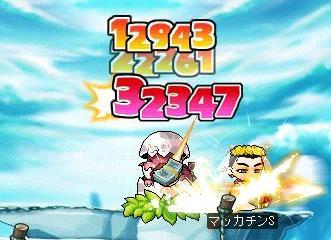 Maple5327a.jpg
