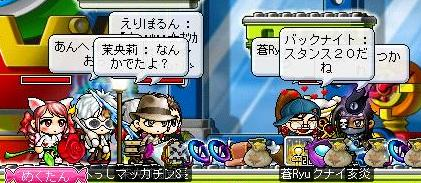 Maple5380a.jpg
