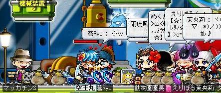 Maple5381a.jpg