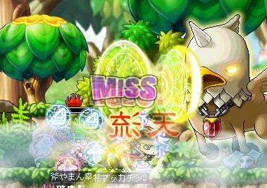 Maple5396a.jpg