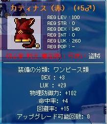 Maple5485a.jpg
