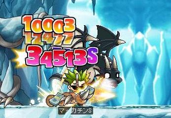 Maple5616a.jpg