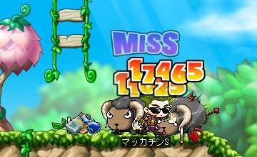 Maple5640a.jpg
