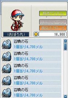 Maple5719a.jpg