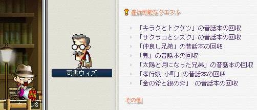 Maple5779a.jpg