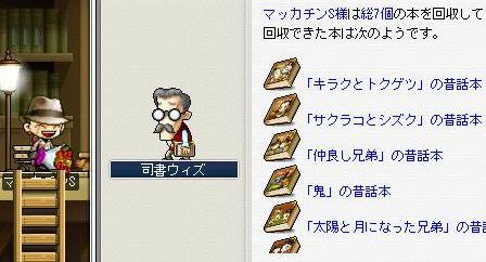 Maple5782a.jpg