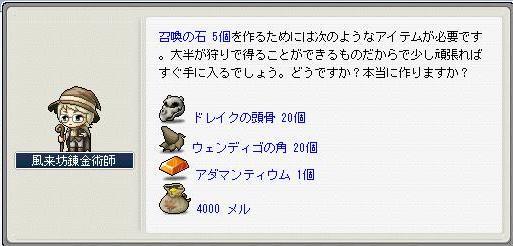 Maple5876a.jpg