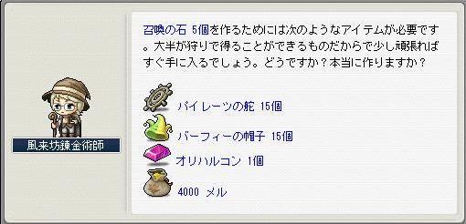 Maple5877a.jpg
