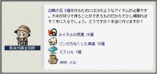 Maple5878a.jpg