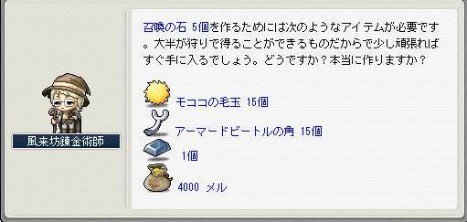 Maple5879a.jpg
