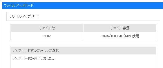 Maple5895a.jpg
