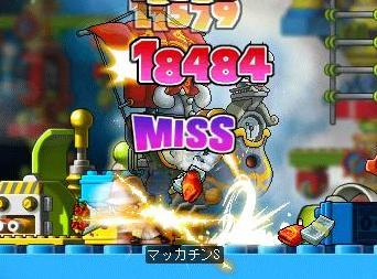 Maple5938a.jpg