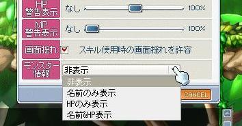 Maple5964a.jpg