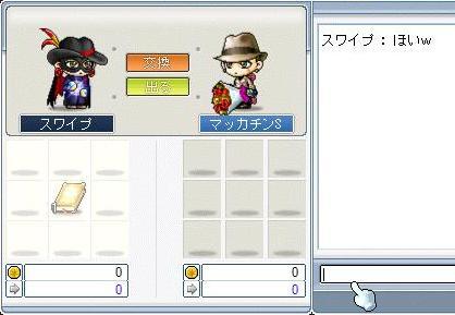 Maple6000a.jpg