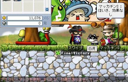 Maple6001a.jpg