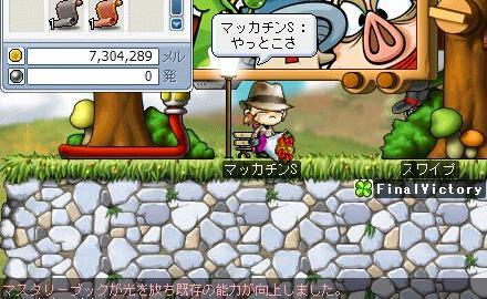 Maple6005a.jpg
