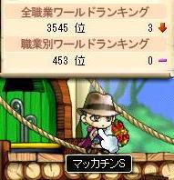 Maple6039a.jpg