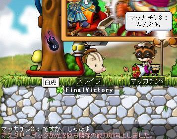Maple6075a.jpg