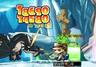 Maple6100a.jpg