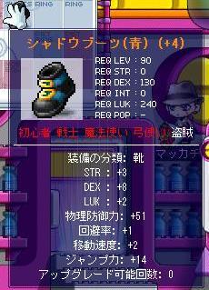 Maple6109a.jpg