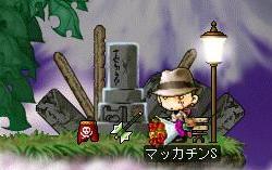 Maple6120a.jpg