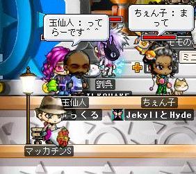Maple6131a.jpg