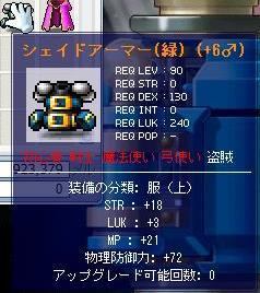 Maple6134a.jpg