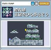 Maple6150a.jpg