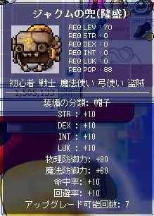 Maple6170a.jpg