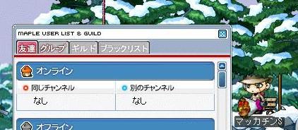 Maple6177a.jpg