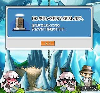 Maple6264a.jpg
