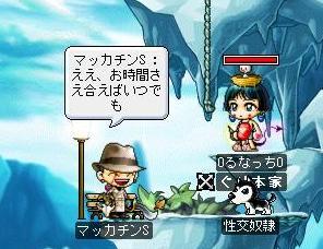 Maple6292a.jpg