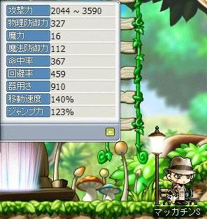 Maple6293a.jpg