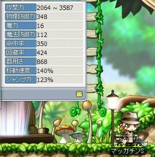Maple6294a.jpg