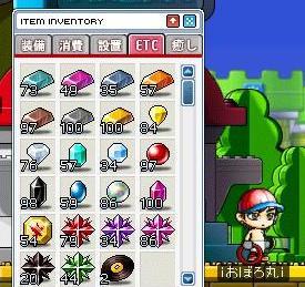 Maple6296a.jpg